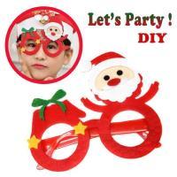 【摩達客】聖誕派對造型眼鏡-聖誕老公公紅圓框(簡易DIY)