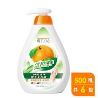 橘子工坊 溫和護手碗盤洗滌液500mlx6瓶