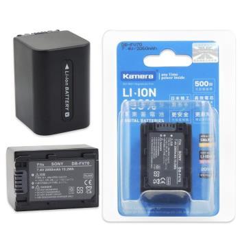 Kamera佳美能 for Sony NP-FV70 V系列智慧型鋰電池 (免接線)最新晶片版