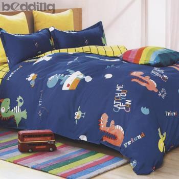 BEDDING - 單人鋪棉床包兩用被套三件組 活性印染「恐龍樂園」