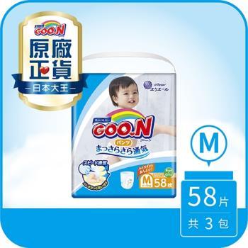 GOO.N日本大王尿布 褲型M(58x3串)境內版