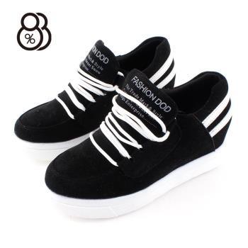88% 韓版綁帶內增高3.5CM厚底百搭休閒鞋