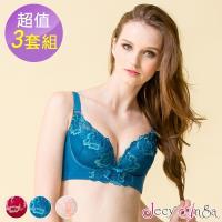 Jecy Anga 法式蕾絲 無鋼圈咖啡紗內衣 3套組 (32A-38E)NA01-A