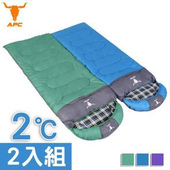 APC《純棉格子》秋冬加寬可拼接全開式睡袋-3色可選(2入組)