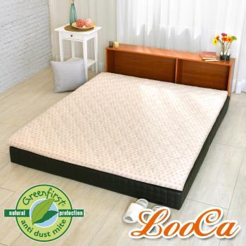 《贈蠶絲棉枕》LooCa 法國Greenfisrt天然防蹣防蚊御眠兩用5cm乳膠床墊-雙人5尺(點點)