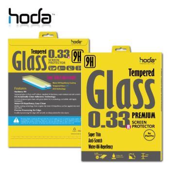 Apple  蘋果 HODA iPad Pro 10.5吋 全滿版9H鋼化玻璃保護貼