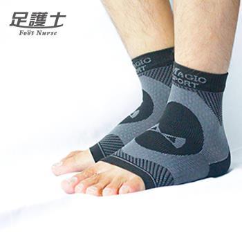 足護士Foot Nurse-【足底筋膜.足踝固定套】#055