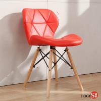 LOGIS邏爵- 摩登伊姆斯餐椅 /工作椅/休閒椅/書桌椅/北歐風 X666