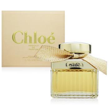Chloe 極緻女性淡香精50ml+隨機針管香水一份