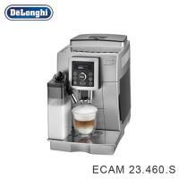 DeLonghi迪朗奇 典華型 全自動咖啡機ECAM 23.460.S