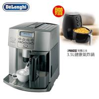 DeLonghi迪朗奇 雙鍋 新貴型全自動研磨咖啡機ESAM3500