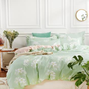Yummyti 蘭韻-綠 精梳純棉雙人兩用被床罩八件組