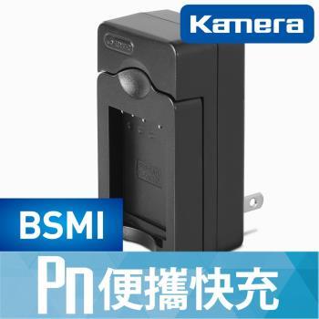 Kamera 電池充電器 for Canon NB-6L (PN-008)