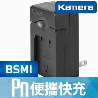 Kamera 電池充電器 for Canon NB-2L,2LH (PN-006)