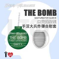 ●DIRTY 口交爆射型● 美國 Zero Tolerance Toys 手淫大兵炸彈自慰套 THE BOMB Masturbator