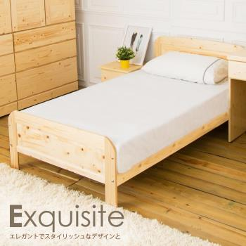 【時尚屋】[CG8]千鶴3.5尺白松木加大單人床CG8-082-1不含床頭櫃-床墊/免運費/免組裝/臥室系列