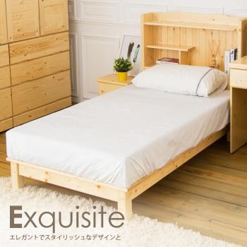 【時尚屋】[NE8]里奈3.5尺松木實木書架型加大單人床NE8-81-3+4不含床頭櫃-床墊/免運費/免組裝/臥室系列