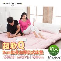 FL生活 +超軟Q加長加厚8公分日式床墊-雙人加大(FL-110)