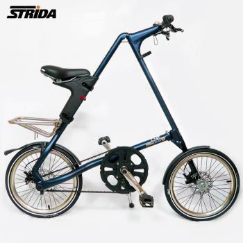 STRiDA 速立達 18吋3速EVO版折疊單車(碟剎)-霧藍色