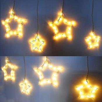 摩達客 LED燈100燈大小星星冰條燈聖誕燈(暖白光)(附控制器) (高亮度環保)