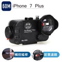 Kamera 60米防水殼 for iPhone7 plus (內含120 °廣角鏡)