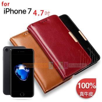 卡來登(KALAIDENG) 捨得二系列 Apple iPhone 7 4.7吋 小牛皮真皮皮套