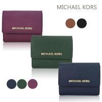 MICHAE L KORS JET S ET TRA VEL防刮皮革鑰匙零錢包(多色選)