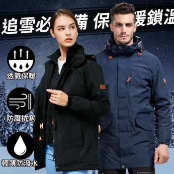 KISSDIAMOND 男女款 全方位保暖防寒加絨加厚三穿中長版衝鋒外套/7色(M-5XL)