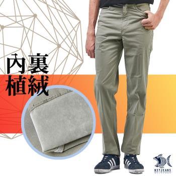 【NST Jeans】保暖主打_ 簡單率性好感灰 內裏棉絨極薄休閒長褲(中腰) 395(66502)