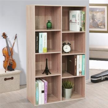 【Hopma】胡桃木色八格書櫃/收納櫃