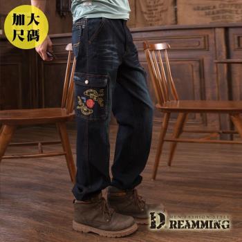 【Dreamming】大尺碼刺繡側袋水洗伸縮中直筒牛仔褲