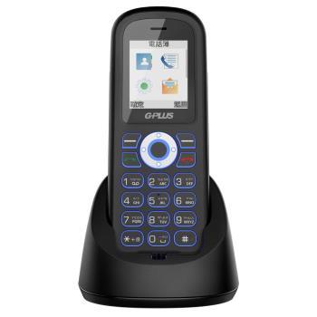 GPLUS H30-桌上型3G無線話機