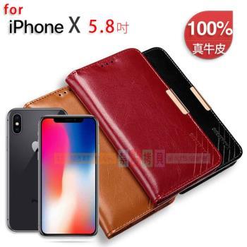 卡來登(KALAIDENG) 捨得二系列 Apple iPhone X 5.8吋 小牛皮真皮皮套