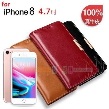 卡來登(KALAIDENG) 捨得二系列 Apple iPhone 8 4.7吋 小牛皮真皮皮套