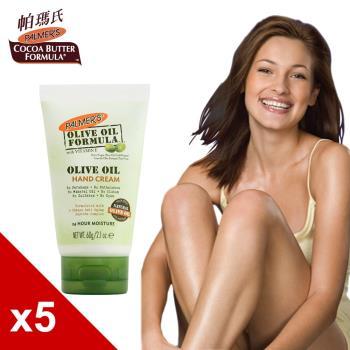 帕瑪氏天然橄欖脂抗老修護護手霜5入組(名模愛用推薦)