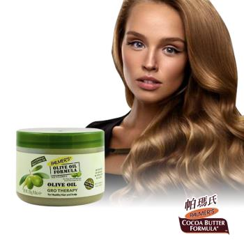 Palmers 帕瑪氏 天然橄欖菁華髮根強健養護髮膜250g(免沖洗使用後秀髮絲綢般柔順)