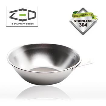 ZED 不鏽鋼碗 ZCXCC0101 / 城市綠洲 (304不銹鋼、鍋碗、露營飲水、韓國品牌)