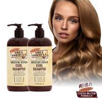 Palmers 帕瑪氏天然乳木果油髮芯修復洗髮乳2瓶組(染燙/自然捲/捲髮拉直受損髮專用)
