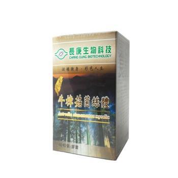 【長庚生技】 寶島牛樟菇菌絲體膠囊(60粒/瓶)