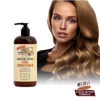 Palmers 帕瑪氏 天然乳木果油髮芯修復潤髮乳473ml(染燙/自然捲/捲髮拉直受損髮專用)