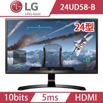 LG 樂金 24UD58-B 24吋 4K 超高清顯示器