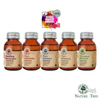 Nature Tree  暢銷精華液-精巧瓶/單瓶