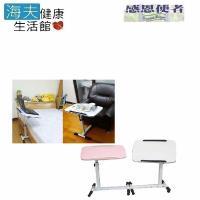 【海夫健康生活館】桌子 升降餐桌板 可傾式