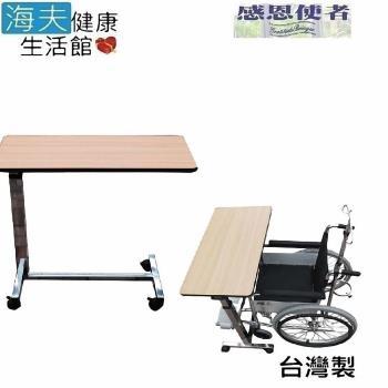 【海夫健康生活館】木質桌面 床邊升降桌