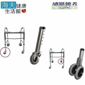 【海夫健康生活館】助行器用腳輪A+C 前輪A款與後輪C款使用 直式旋轉輪 煞車輪