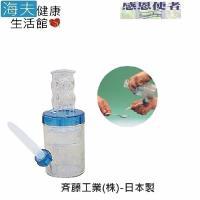 【海夫健康生活館】吸食瓶 輔助餐具 輕鬆飲 日本製 (E0070)