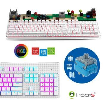 i-Rocks IRK76M RGB機械鍵盤-白(降噪重青軸)