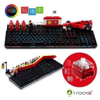 i-Rocks IRK76M RGB機械鍵盤-黑(靜音紅軸)