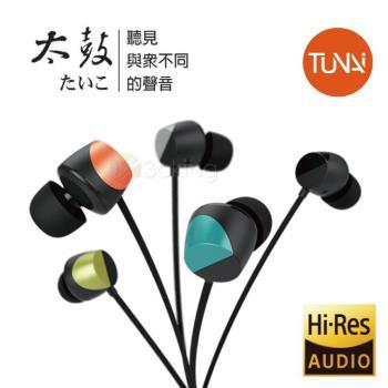 TUNAI 太鼓たいこ・木耳救星 Hi-Res 高音質國民耳機