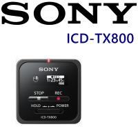 SONY ICD-TX800 超輕型遠端搖控 數位語音錄音筆 新力索尼保固 內建16G